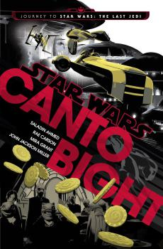 CantoBight_Final_cover