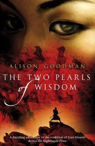 The Two Pearls Of Wisdom (2009)