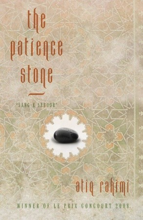The Patience Stone (2008)