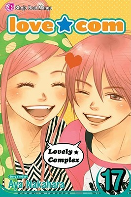 Love*Com (Lovely*Complex), Volume 17 (2010)