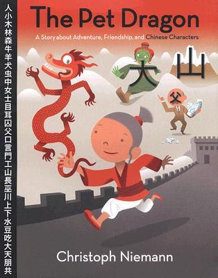 The Pet Dragon: A Story about Adventure, Friendship, and Chinese Characters (2008)