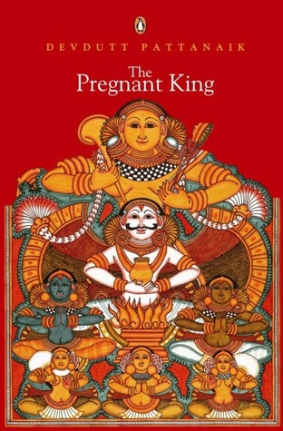 The Pregnant King (2008)