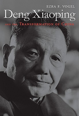 Deng Xiaoping and the Transformation of China (2011)