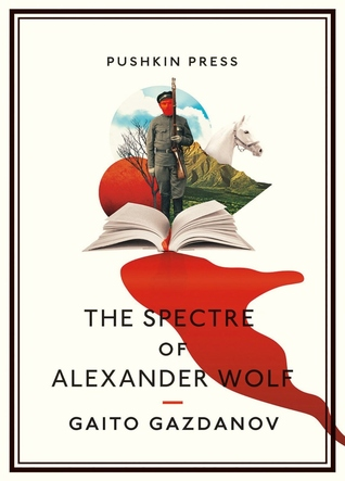 The Spectre of Alexander Wolf (2013)