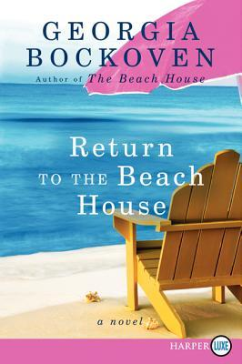Return to the Beach House LP: A Beach House Novel