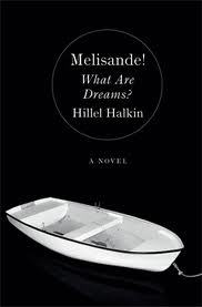Melisande! What Are Dreams? (2012)