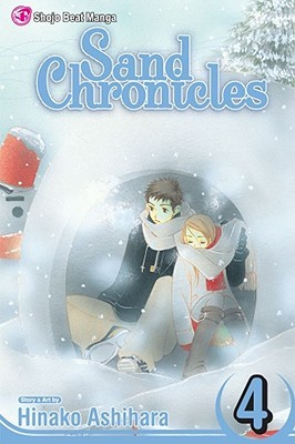 Sand Chronicles, Vol. 4 (2009)