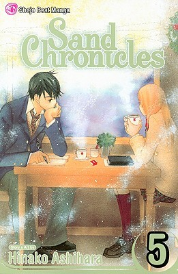 Sand Chronicles, Volume 5 (2009)