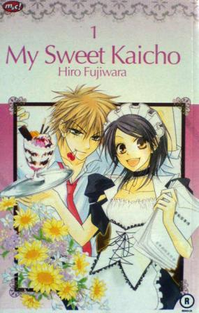 My Sweet Kaicho, Vol. 1 (2008)