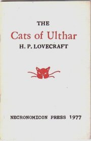 The Cats of Ulthar (2000)