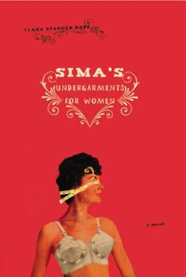 Sima's Undergarments for Women (2008)