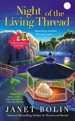 Night of the Living Thread (2014)