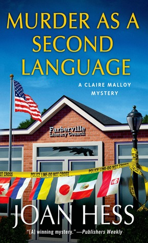 Murder as a Second Language (2013)