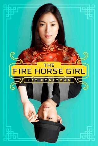 The Fire Horse Girl (2013)