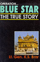 Operation Blue Star: The True Story (1993)