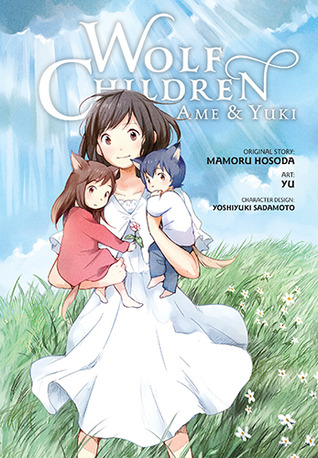 Wolf Children: Ame & Yuki (2012)