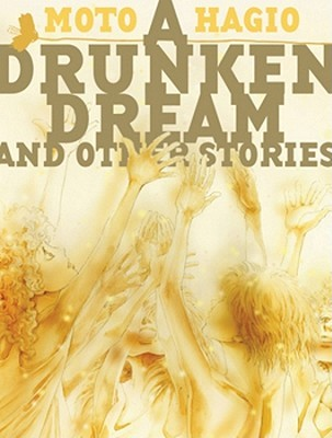 A Drunken Dream and Other Stories (2010)