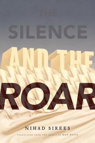 The Silence and the Roar (2004)
