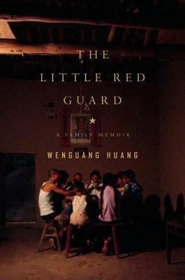 The Little Red Guard (2012)
