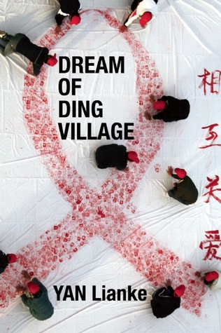 Dream of Ding Village (2005)