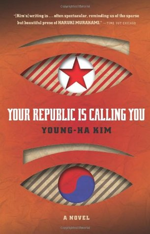 Your Republic Is Calling You (2006)
